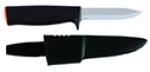 Садовый нож, FISKARS, 125860